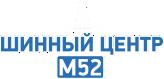 Продажа шин и дисков в Бердске